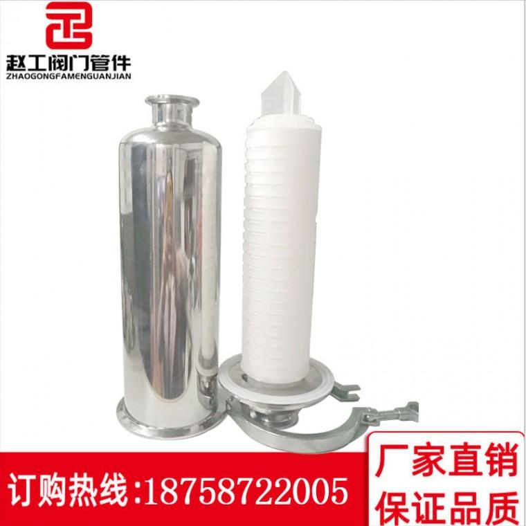 不銹鋼精密過濾器304衛生級膜過濾快裝直通管道末級正壓過濾器