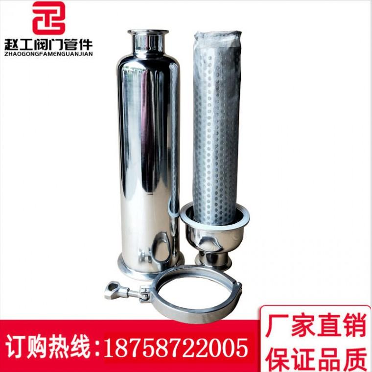 304不銹鋼衛生級直通管道過濾器家用泥沙水質自來水管水過濾網