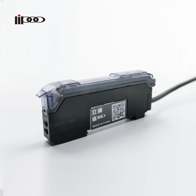 立浦傳感器,光纖放大器,NS-V31工廠直銷質量保證