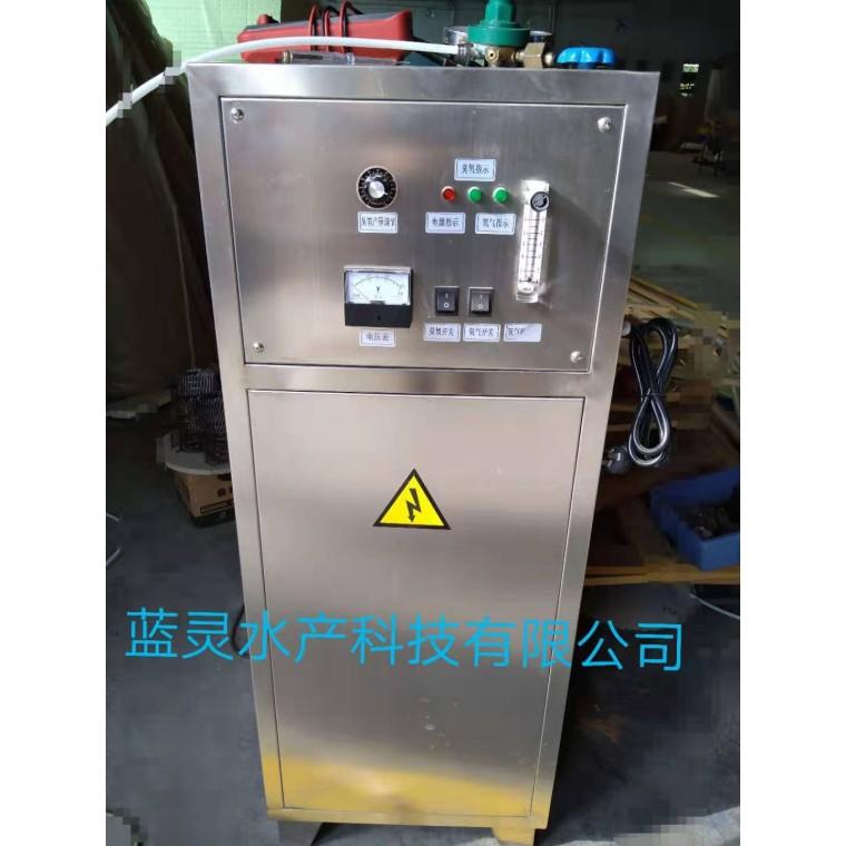 漁悅 負離子發生器 水產臭氧機 ATOZ50