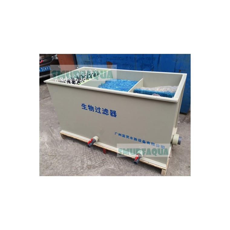 漁悅 水產養殖生物過濾器