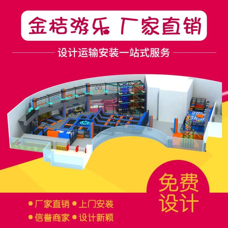 室内淘气堡各种风格新款淘气堡儿童淘气堡 定制厂家