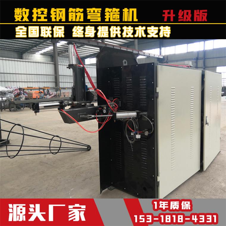 JYWG-12A彎箍機報價