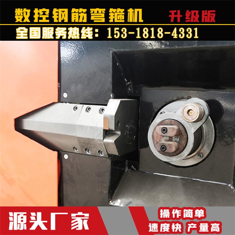 JYWG-12A彎箍機行情