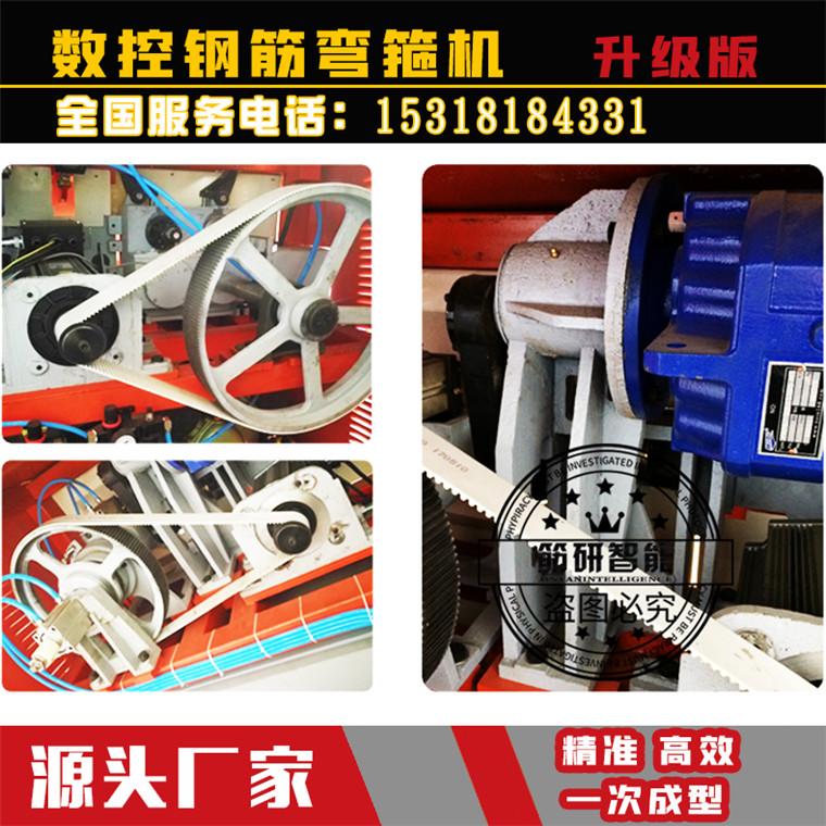 JYWG-12B弯箍机价格