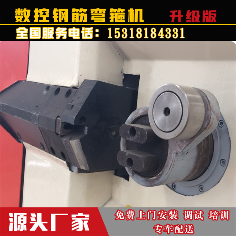 JYWG-12B彎箍機供應