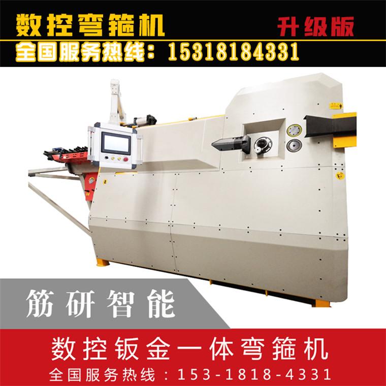 JYWG-12D高配弯箍机厂家