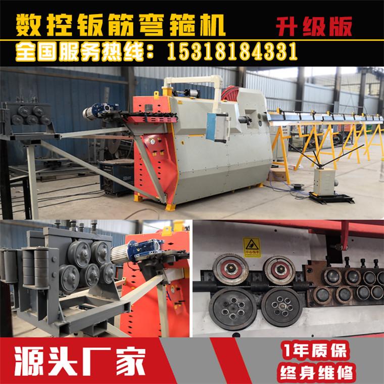 JYWG-12D高配彎箍機價格