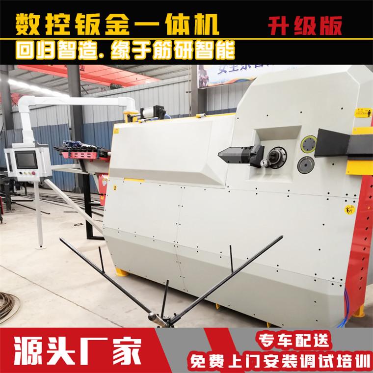 JYWG-12D高配弯箍机供应