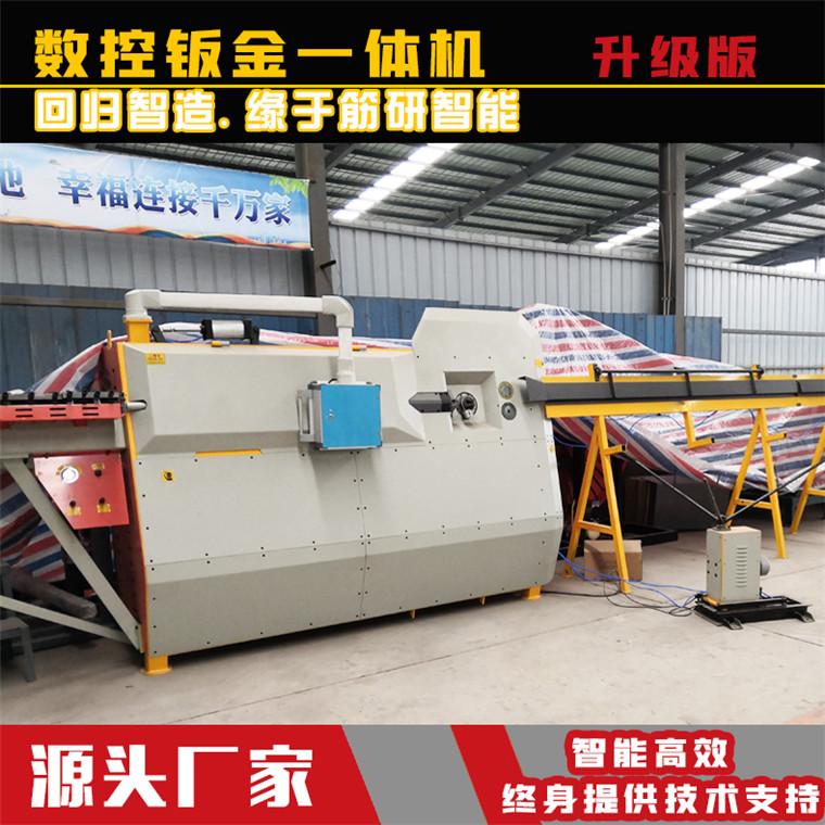 JYWG-12D高配彎箍機報價