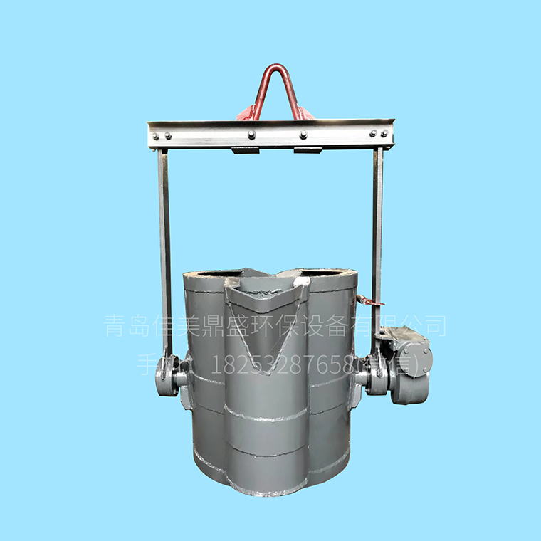 2吨铁水式茶壶包