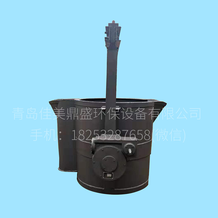 5噸鐵水式茶壺包