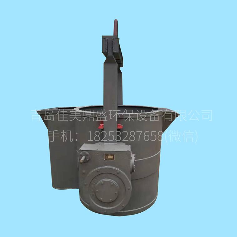 8噸鐵水式茶壺包