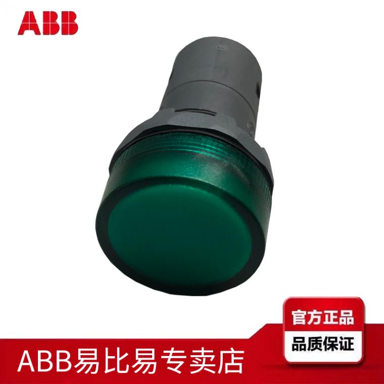 ABB按鈕開關CP1  CL2 低壓電氣器價格