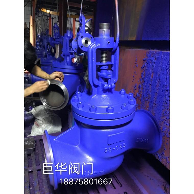 廠家大量供應波紋管閥門,焊接波紋管截止閥,美標 波紋管截止閥