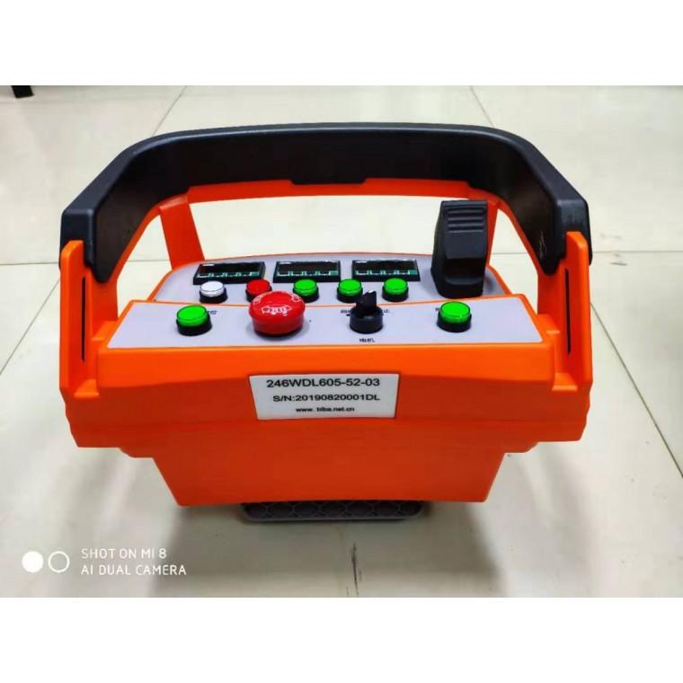 工業線控遙控器