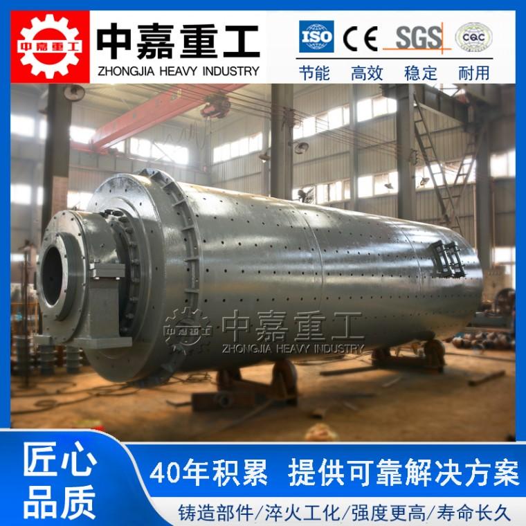 30噸球磨機 新能源水煤漿磨礦設備
