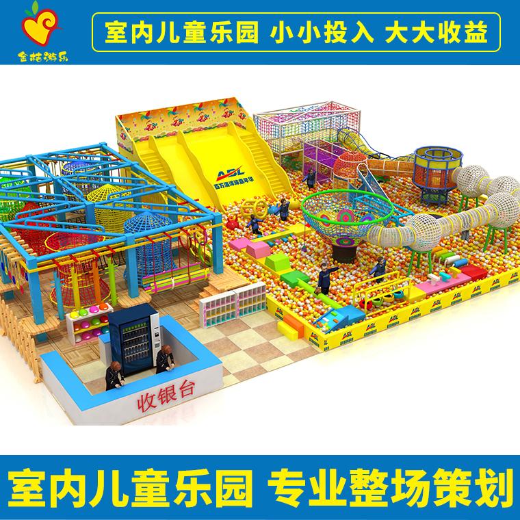 新款大型成人蹦床 室內兒童游樂園設備 高端廠家定制