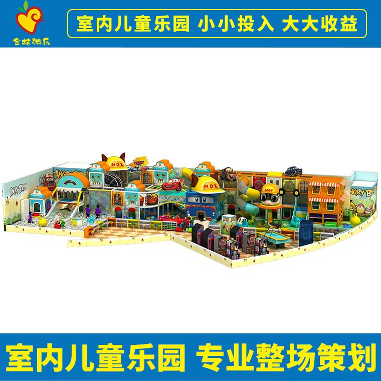 2019新款游樂園兒童海洋系列淘氣堡大型組合城堡樂園