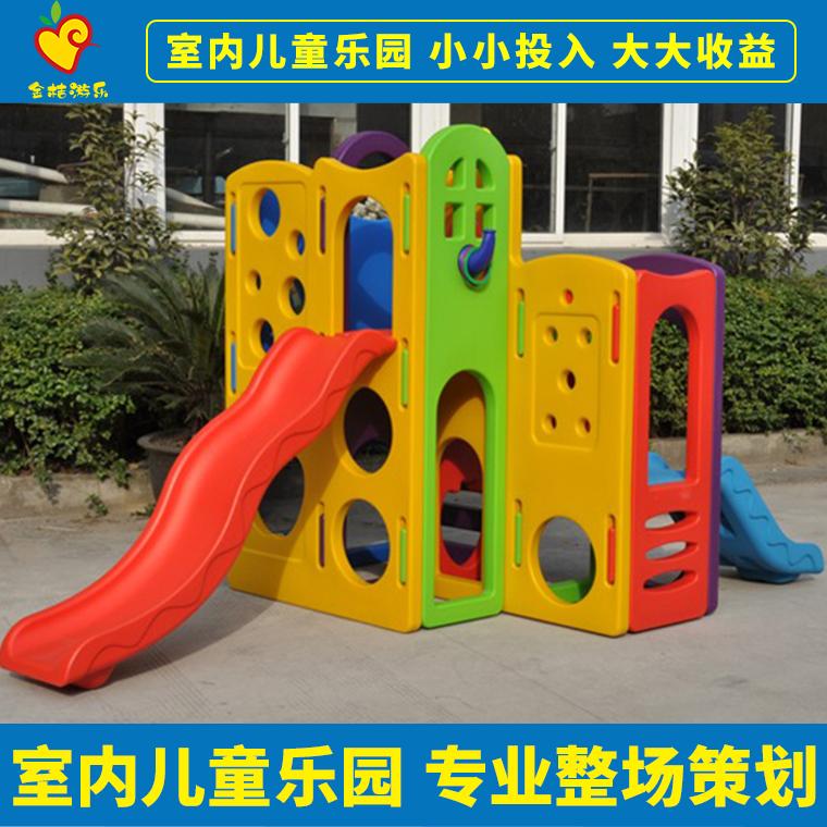 兒童樂園設備室內 兒童魔鬼滑梯設備 大沖關淘氣堡兒童樂園