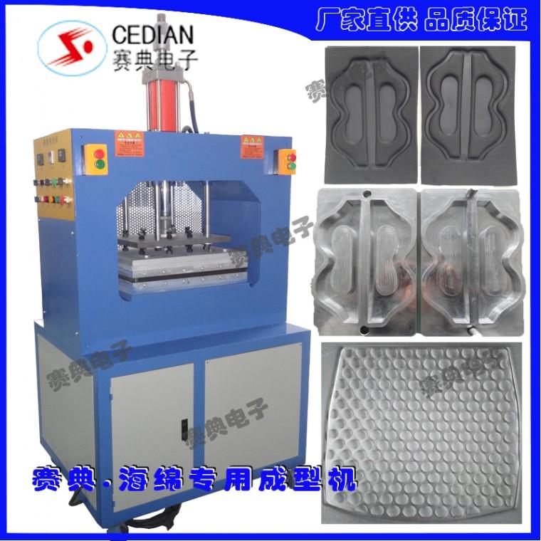 廠家直供 EVA發泡海綿材料立體壓痕壓印機