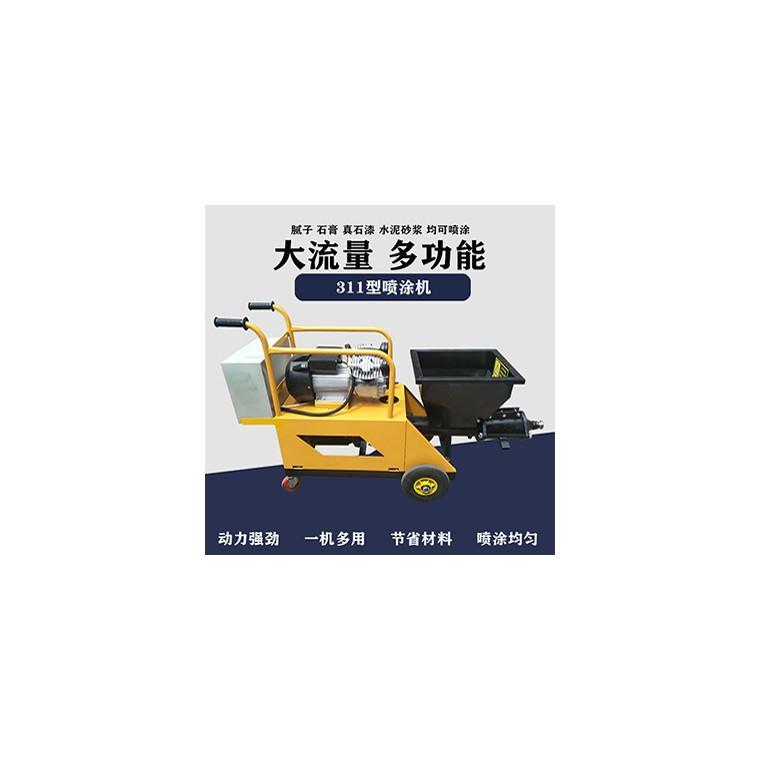 喷砂浆的机器,内墙喷涂机,建筑内外墙喷涂机