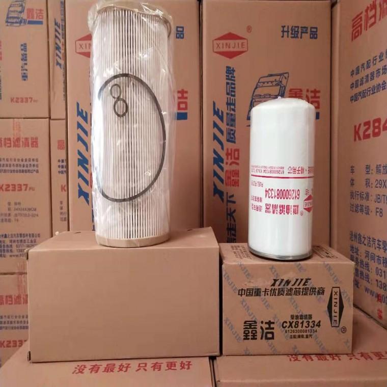 CX81334柴油濾清器