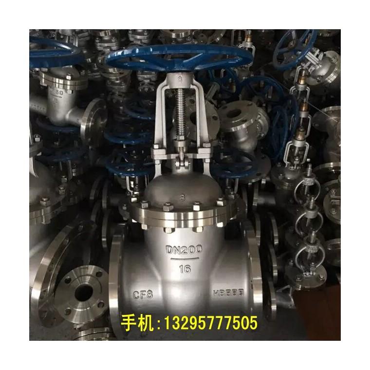 不銹鋼法蘭閘閥、國標閘閥、重型304閘閥、上海秉易牌閘閥