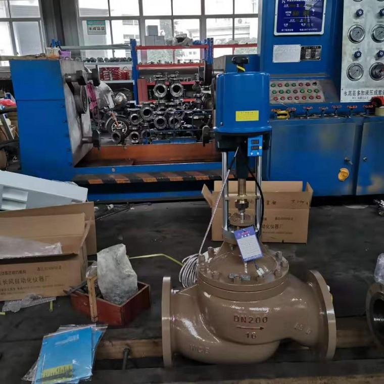 供熱系統專用電動溫控調節閥