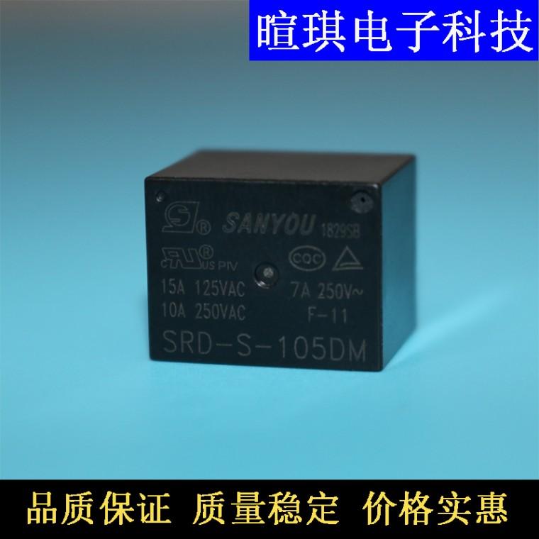继电器 SRD-S-105DM