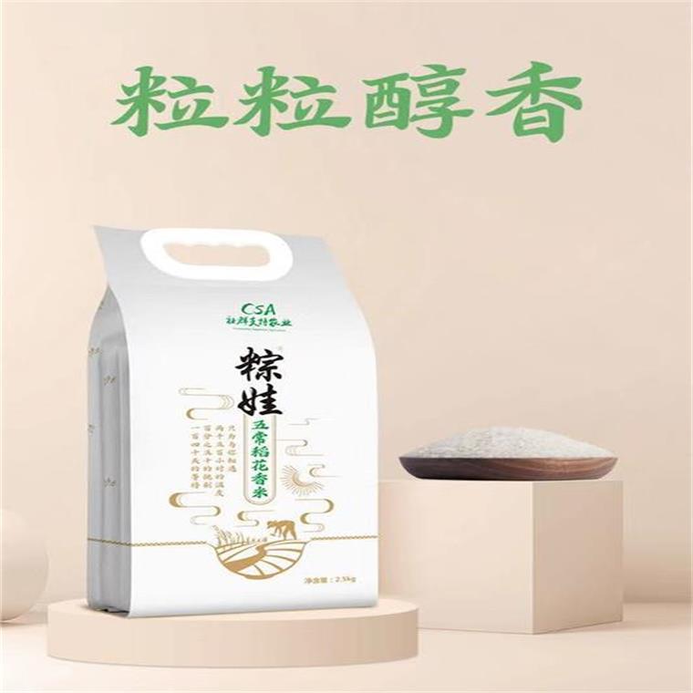 东北大米五常稻花香米2.5KG一袋