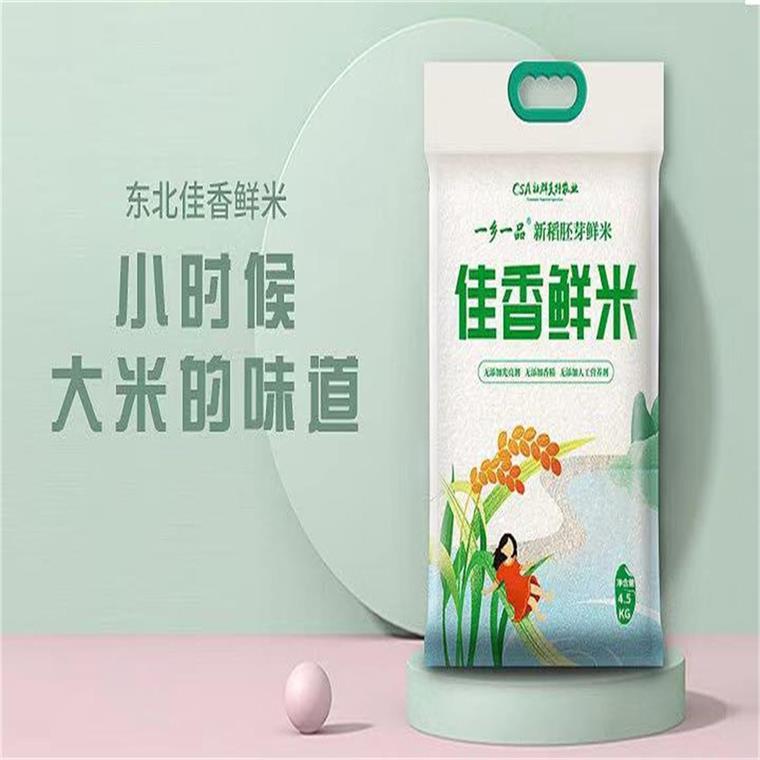 东北大米佳香鲜米4.5KG一袋