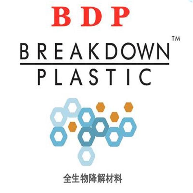 美國BDP背心袋厭氧降解助劑BDP