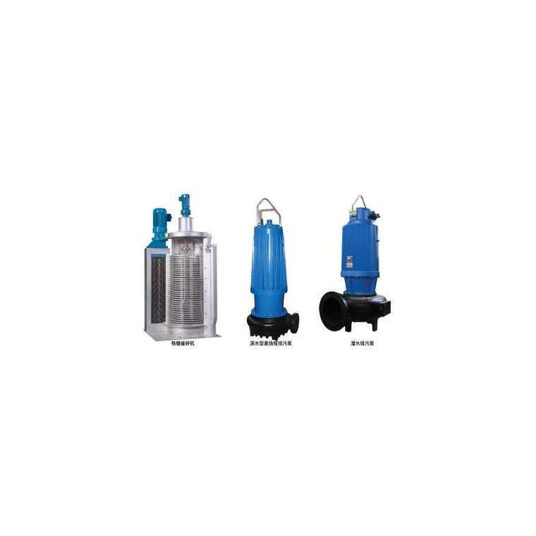 藍深集團AS30-2CB潛水排污泵,藍深AS30-2CB泵