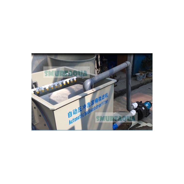 漁悅 轉鼓微濾機 60TH 自動反沖洗水產養殖微濾機