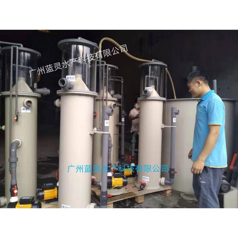 漁悅 海水循環水養殖設備 蛋白質分離器