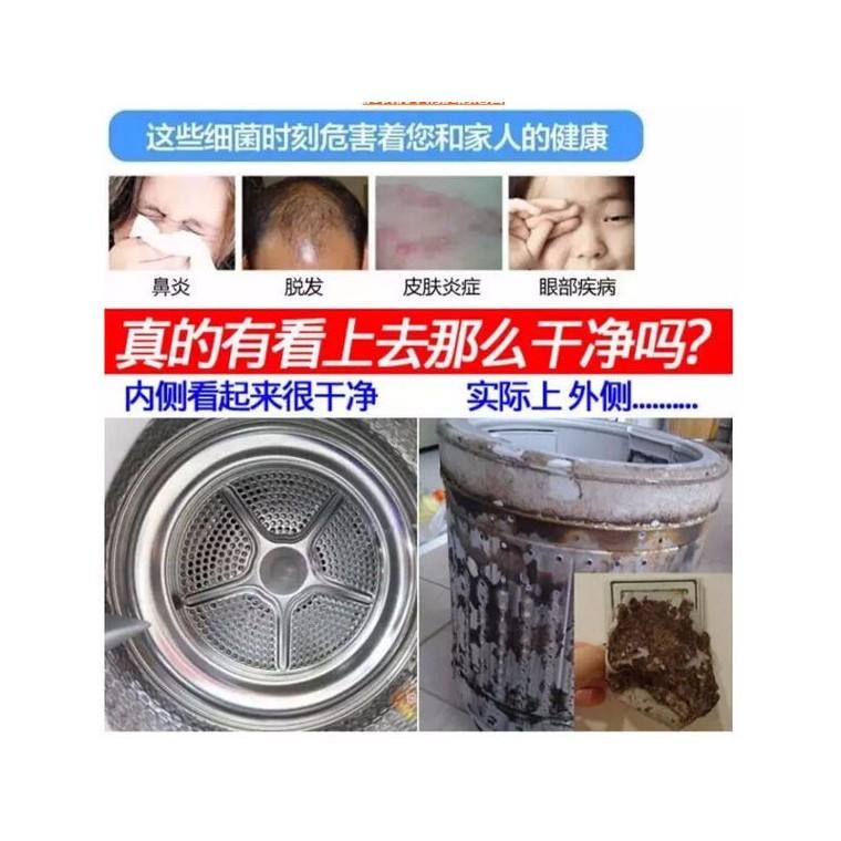 地暖家電清洗設備哪里采購?想做專業清洗哪里有廠家合作?