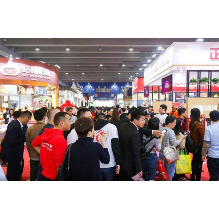 2020北京餐飲連鎖展覽