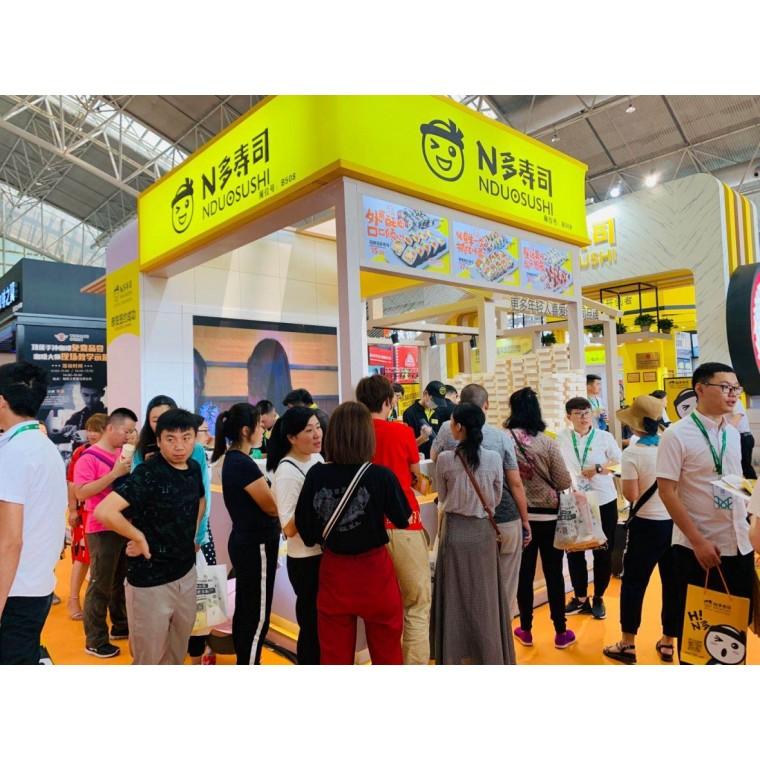 2020深圳國際品牌特許