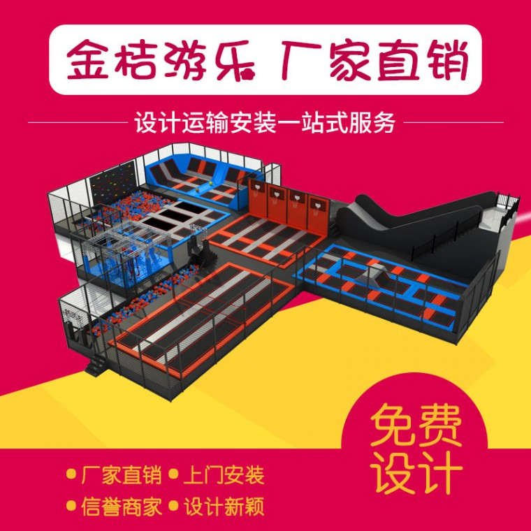 廠家設計定做淘氣堡大小型室內直滑梯球池拓展闖關兒童游樂設備