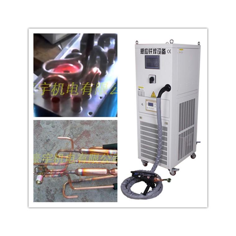 廠家支持非標定制改裝高中頻感應加熱機  高頻焊接機