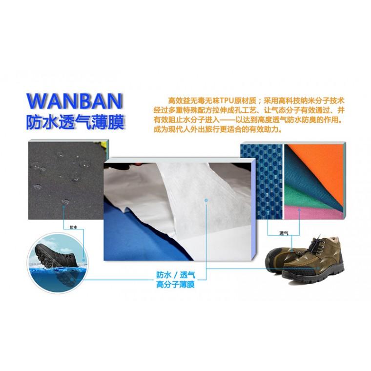 【廠家直銷|量大從優 】聚氨酯透氣膜  tpu防水透氣膜