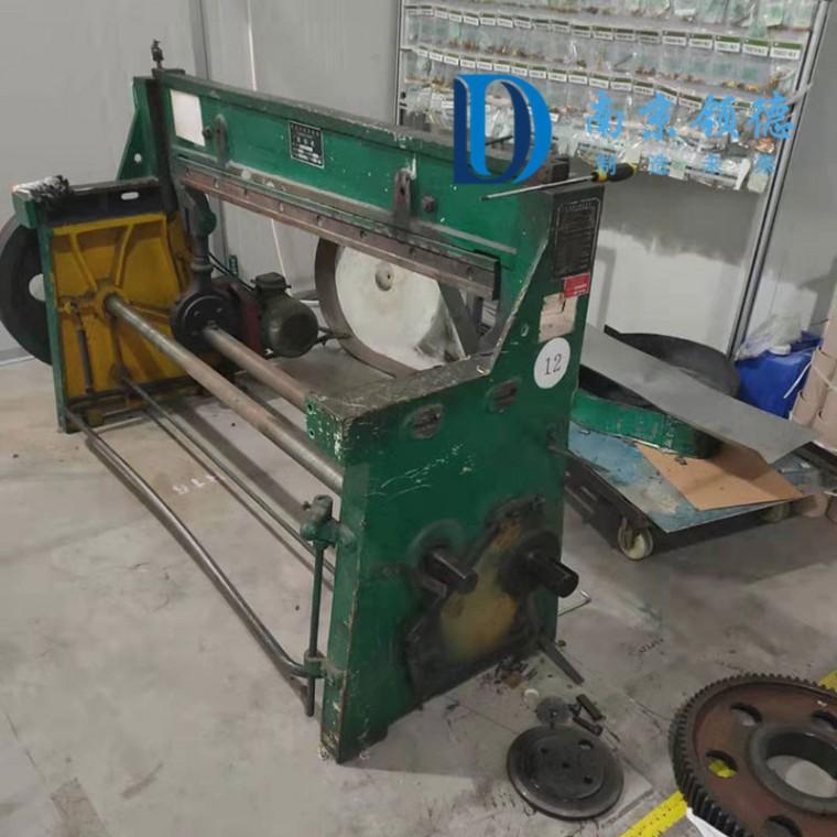 小機械剪板機維修