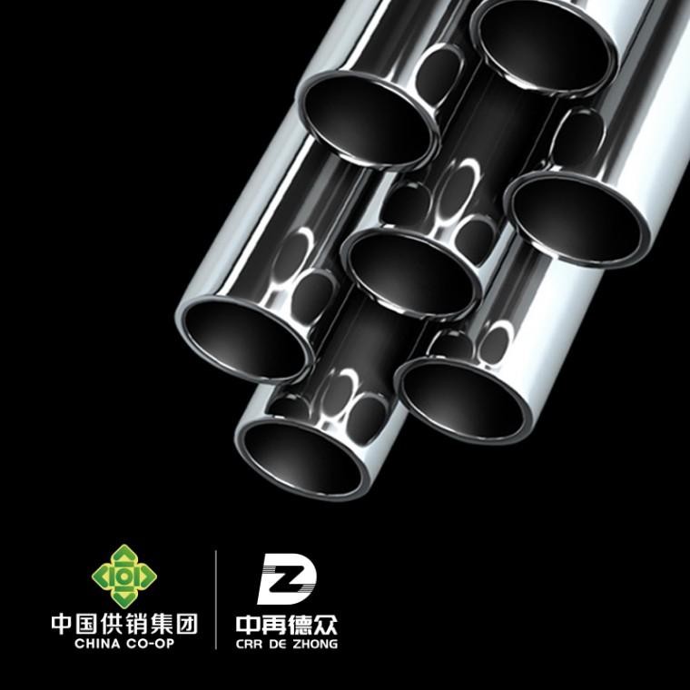 不锈钢水管_薄壁不锈钢水管_304不锈钢水管