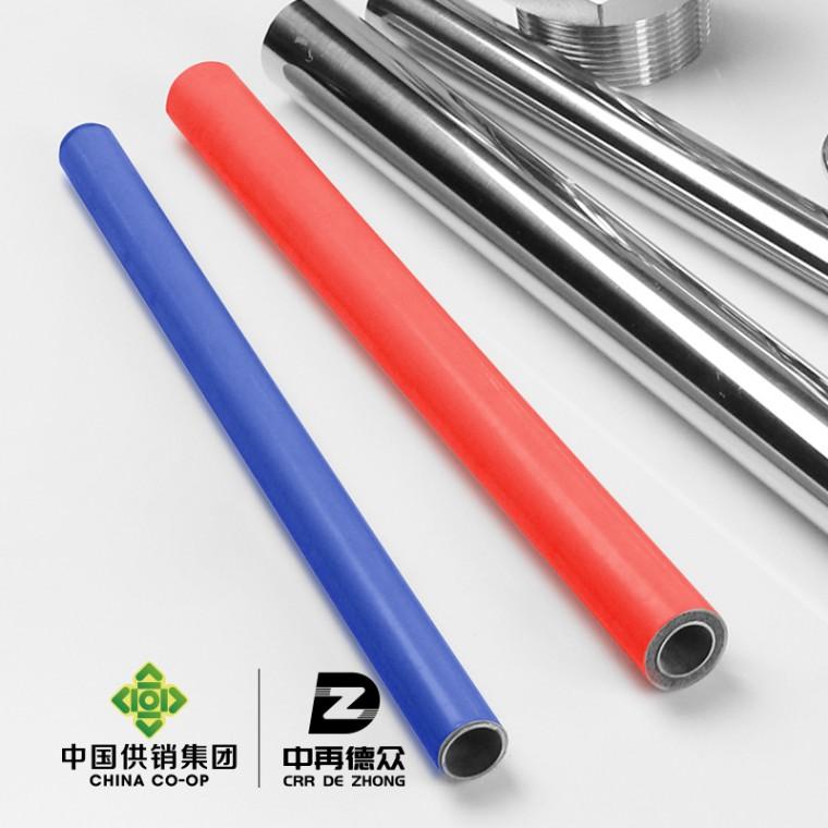 不銹鋼覆塑管_薄壁不銹鋼覆塑管