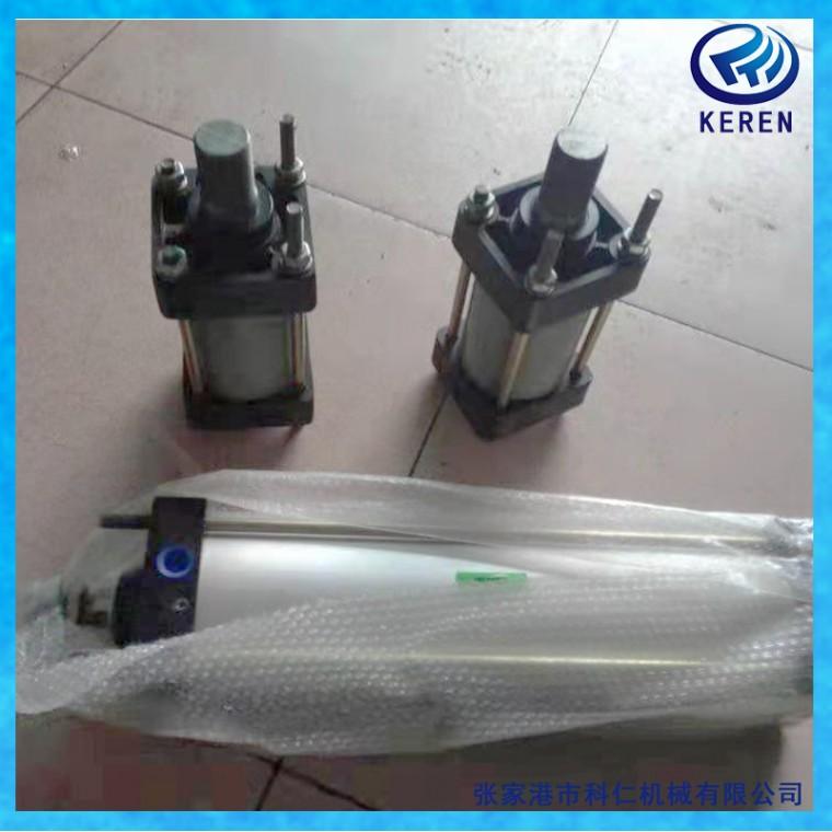 SC125x65高混机气缸 混料机锅盖气缸 SHR混合机气缸