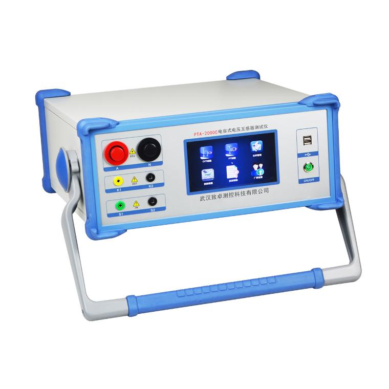 武汉致卓供应PTA-2000C电容式电压互感器现场测试仪