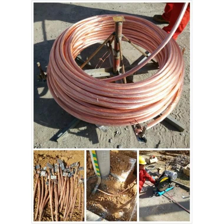 鍍銅鋼絞線(銅包鋼接地線)