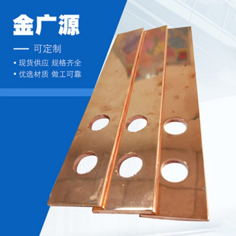 鍍銅扁鋼(銅覆鋼扁線