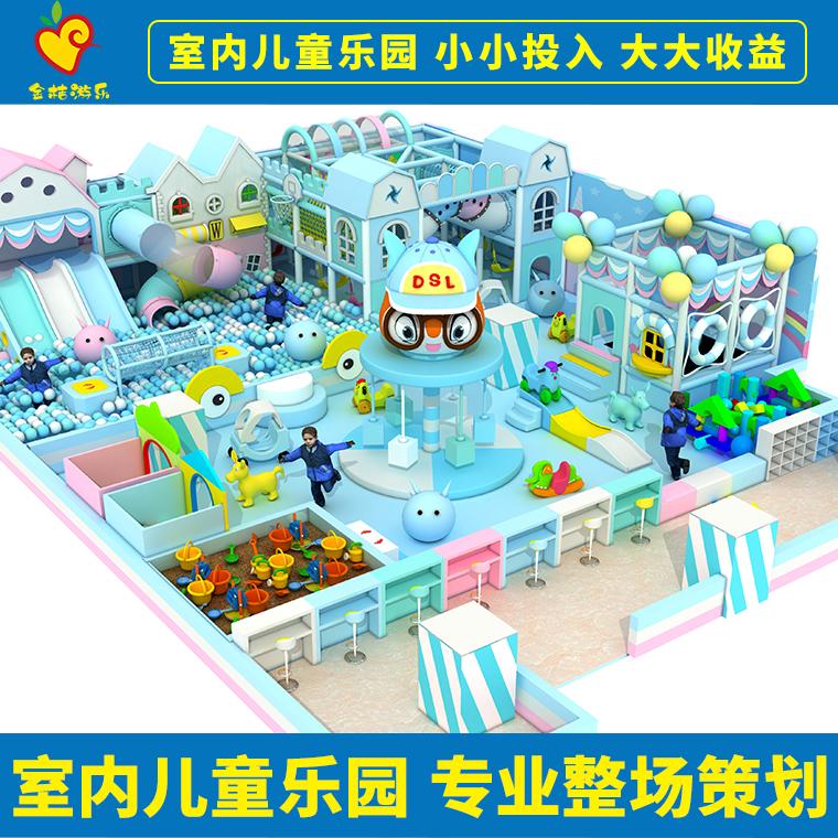 忻州蹦床兒童游樂設施淘氣堡兒童樂園設備